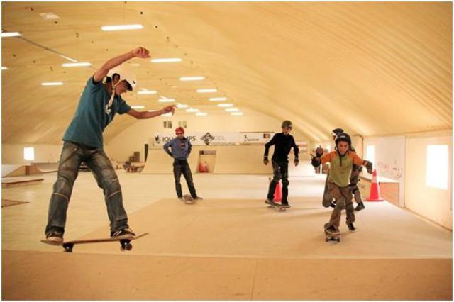 Скейт-парк в Кабуле Афганистан