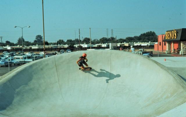 Фрагмент скейт-парка_Модесто