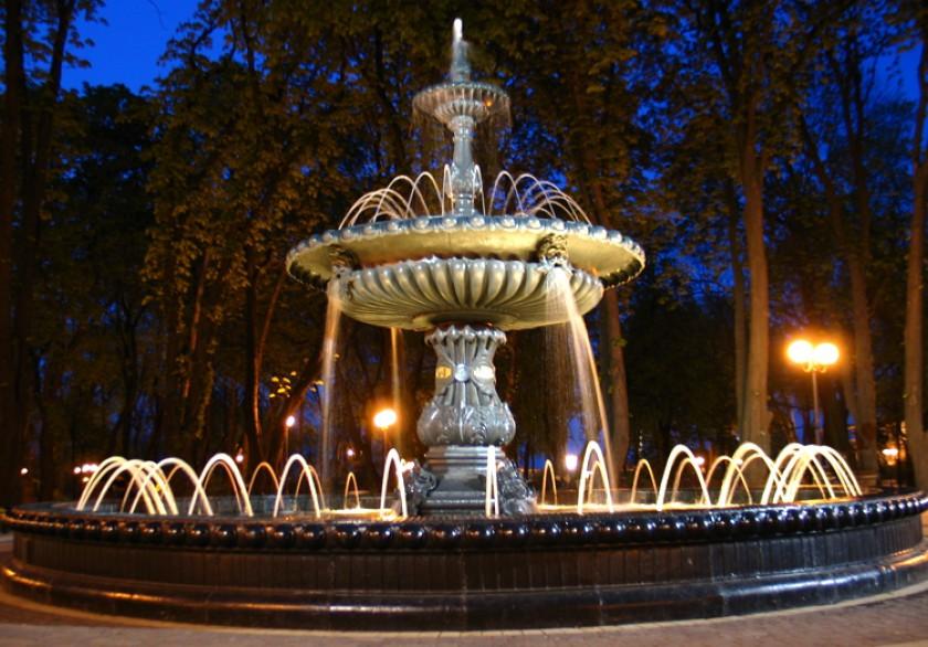 Мариинский парк. г. Киев