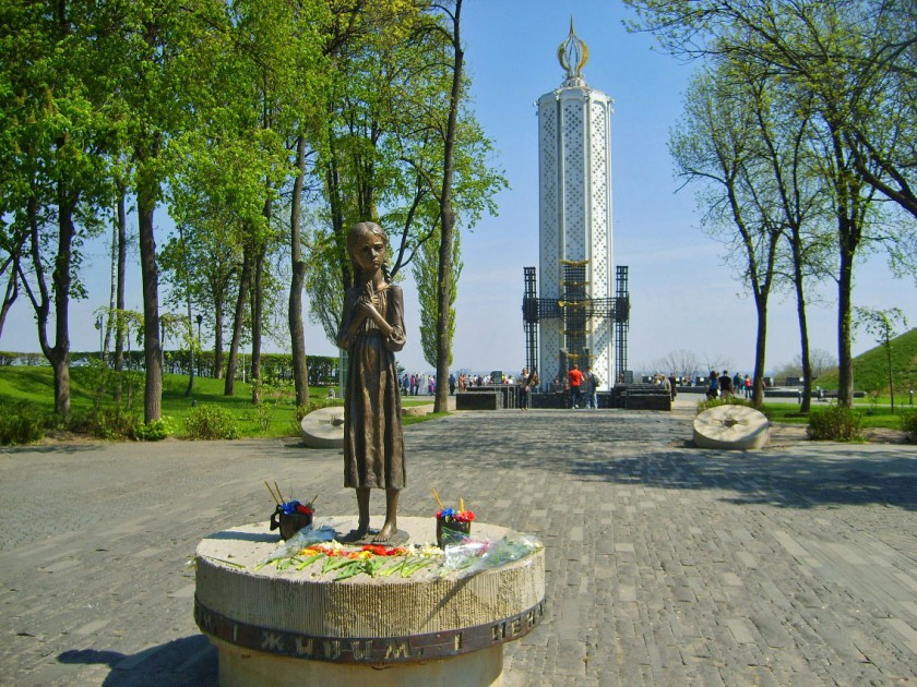 Мемориал в парке «Вечной Славы»