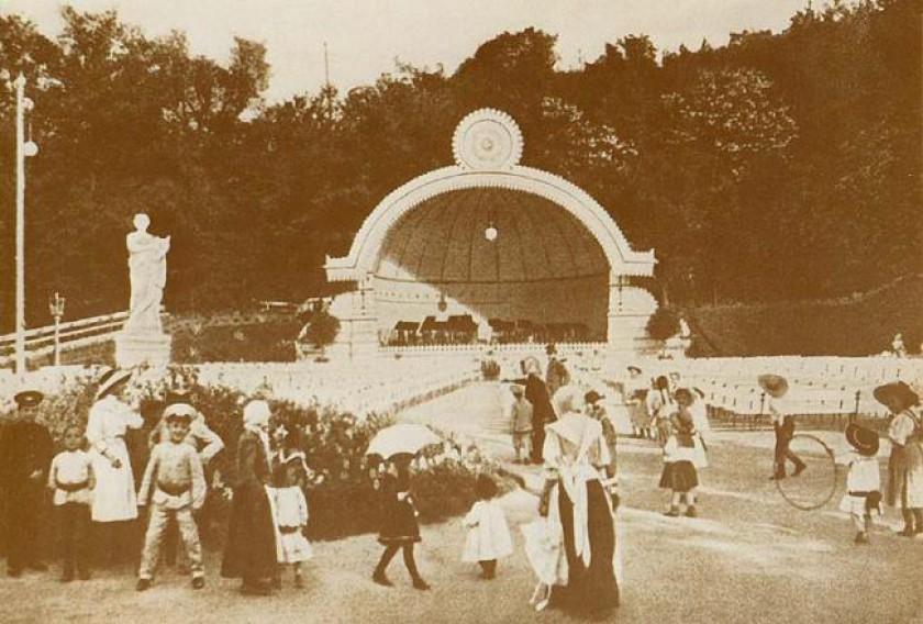 Городской парк в Киеве