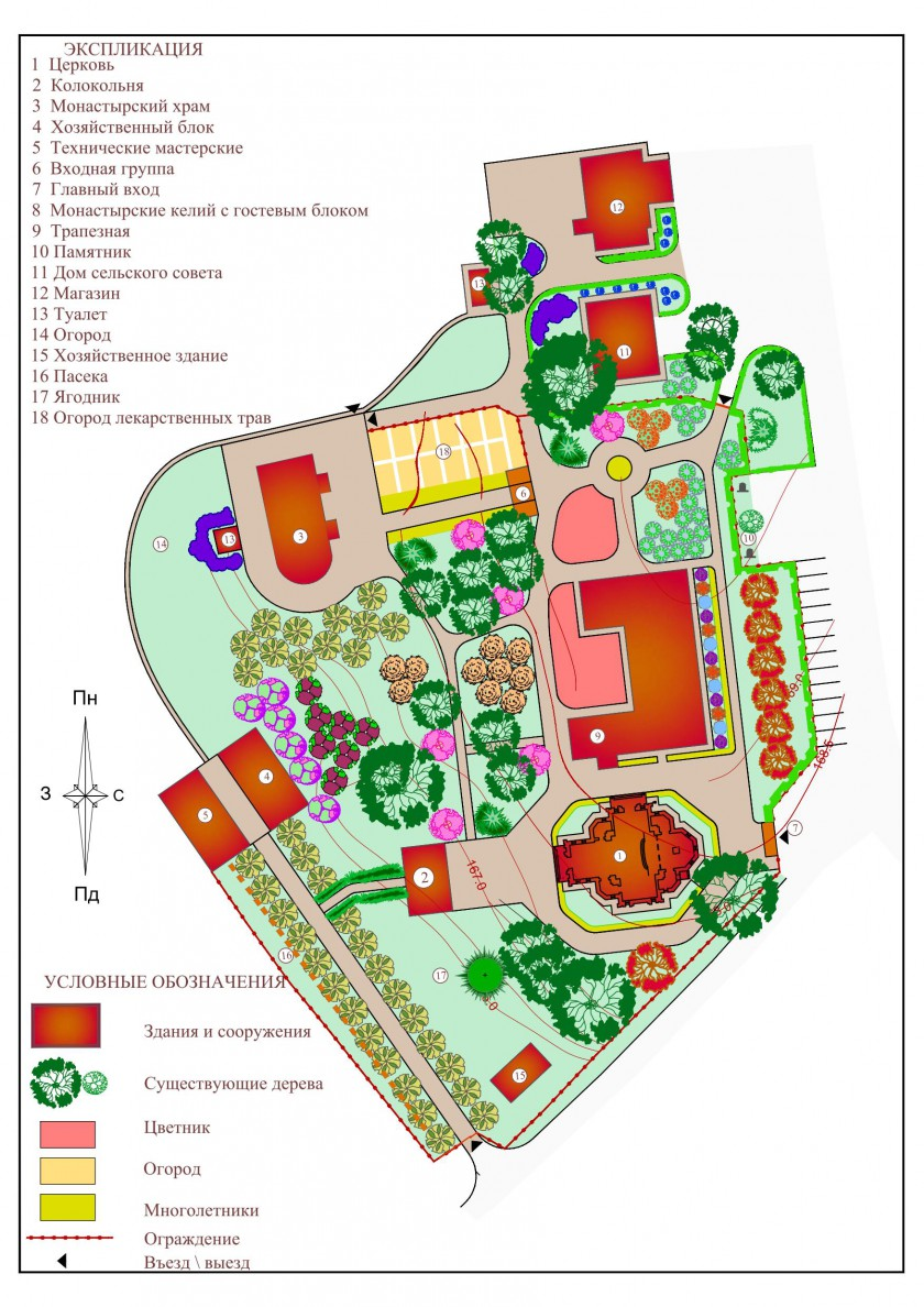Схема благоустройства и озеленения территории возле церкви в с. Крушинка, Васельковского района, киевской области.