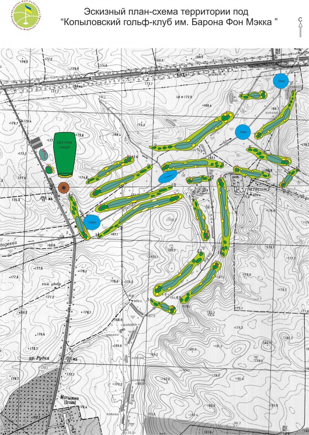 Эскизный план-схема территории под гольф-клуб