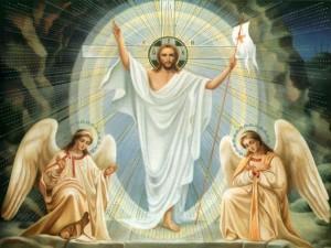 Смерть и Воскресение Христово