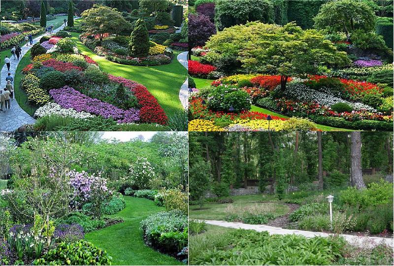 Интимный сад